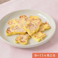 食パンのきな粉フレンチトースト