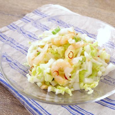 エビと白菜のエスニックサラダ