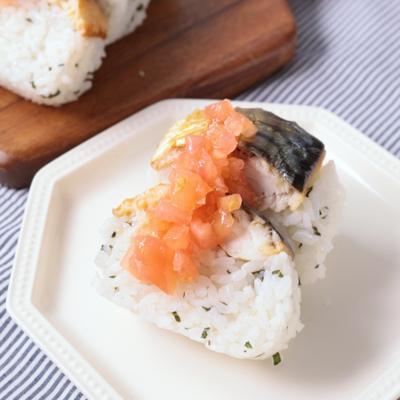 イタリアンな焼きサバ寿司