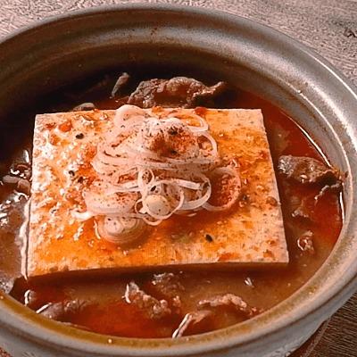 牛と豆腐の辛味噌煮込み