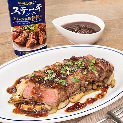【ポイント解説つき】米澤シェフ直伝!ステーキの焼き方