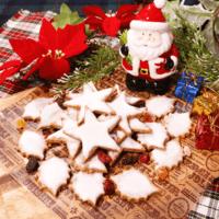 ワインにも合う!シナモン&イチジククッキー