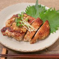 香味野菜味噌に漬け込んだ鶏ももグリル