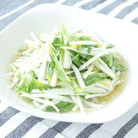 水菜と長芋のゆず風味おひたし