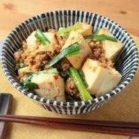 くずし麻婆豆腐丼