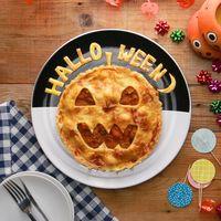 かぼちゃのミートパイ