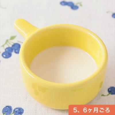 電子レンジで作る ミルクパンがゆ