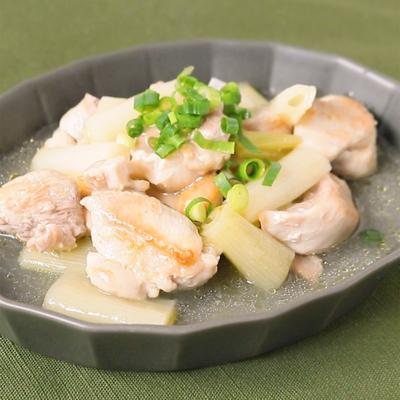 長ねぎと鶏もも肉の塩レモン煮
