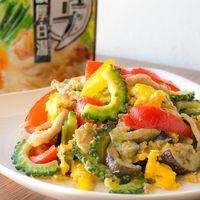 「鍋キューブ®」で味付け簡単 夏野菜チャンプルー