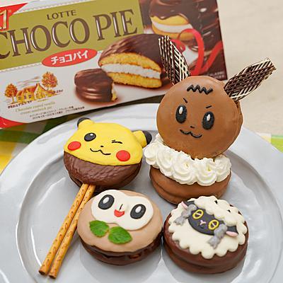 みんなで楽しむ!チョコパイで作るポケモンアート
