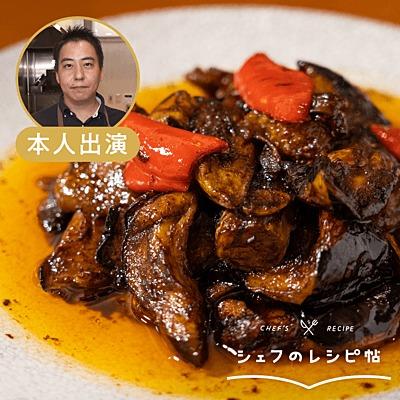 【宮田シェフ】回鍋肉