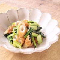 ちくわと小松菜のポン酢炒め