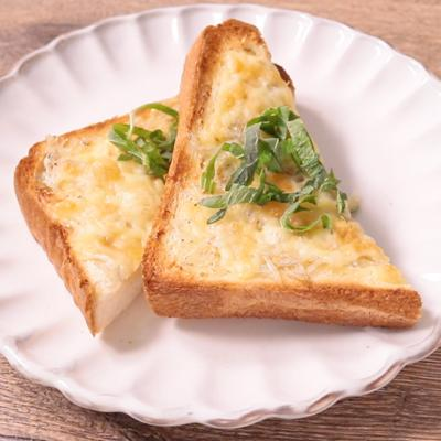 こんがり シラスチーズトースト