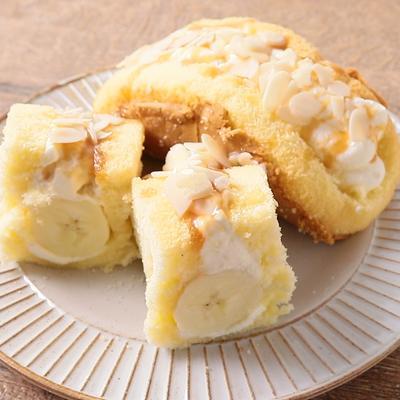 市販のスポンジで 簡単バナナオムレット