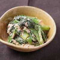 レンジで簡単 小松菜とツナのマヨネーズ和え