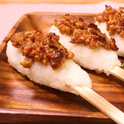 レシピ 五平 餅