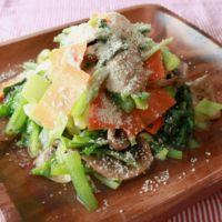 簡単副菜 小松菜とマッシュルームのチーズ和え