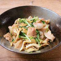 豚バラ肉とまいたけのゆずこしょう炒め